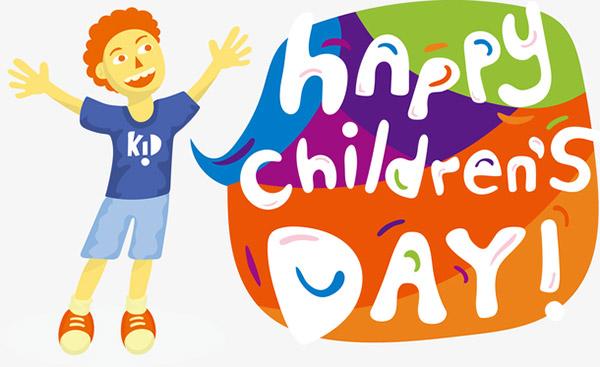 儿童节英文艺术字