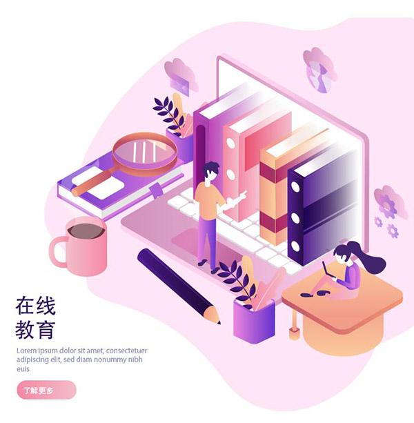 面向高质量发展的空间治理 20202021中国城市规划年会在蓉开幕