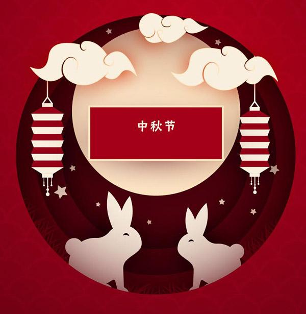 中秋节背景矢量