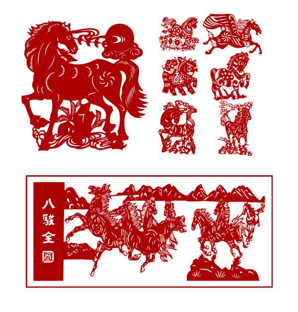 马年传统剪纸