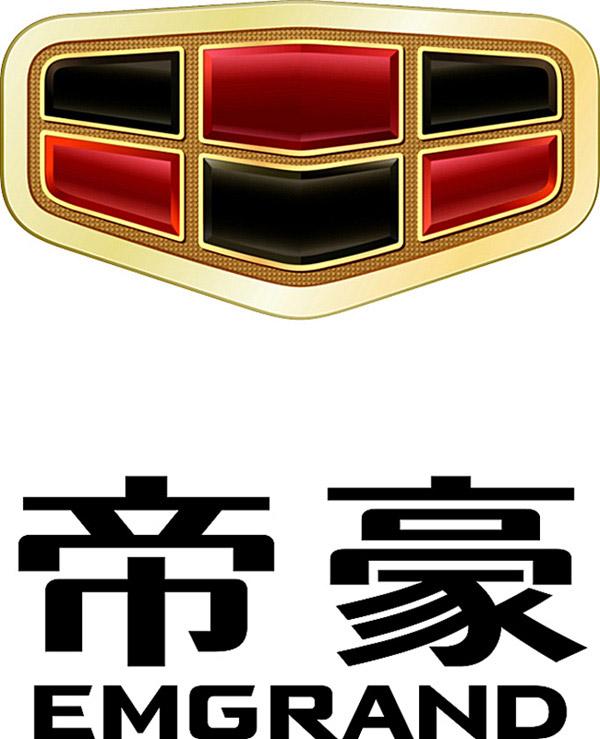 帝豪汽车标志_素材中国sccnn.com
