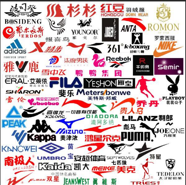 服饰标志PSD_CIS设计 - 素材中国_素材CNN