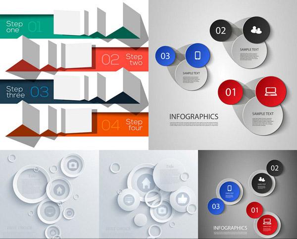 设计元素,信息图表,创意设计,流程图,质感,炫彩,时尚,缤纷,圆形,折痕