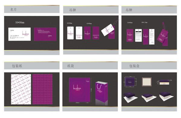 模板 素材 vi/vi手册模板...