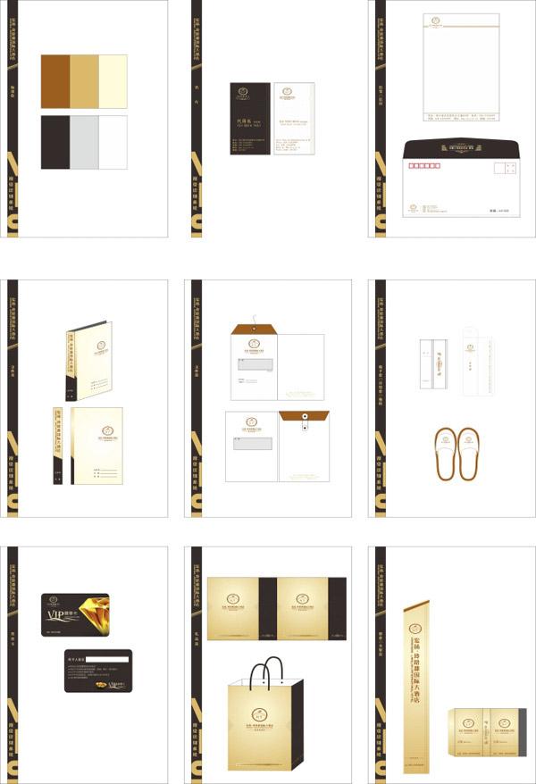 0 点 关键词: 酒店vi手册,信笺,名片,vip卡,手提袋,vi设计,酒店vi手册