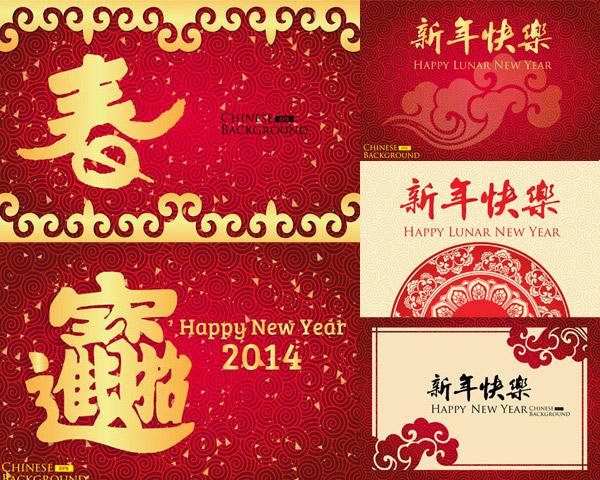 马年春节素材_素材中国sccnn.com