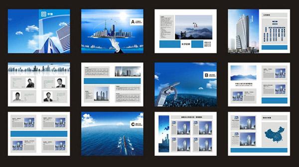 企业画册设计_平面广告