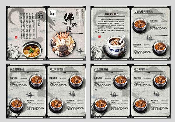 美食,海报,美食漫画,广告海报设计,手绘pop海报设计,美食招贴,美食