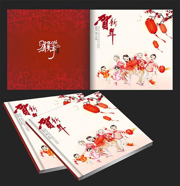 平面广告所需点数: 0 点 关键词: 2016猴年春节画册封面设计cdr素材图片