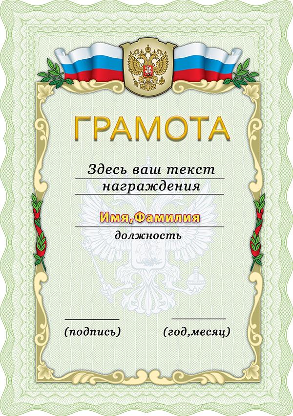 荣誉证书授权证书模板设计psd素材下载