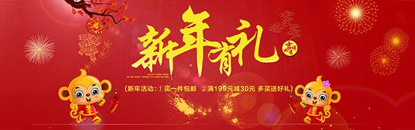中国风,卡通猴子,猴子,烟花,鞭炮,红色喜庆背景素材,1920淘宝全屏海报
