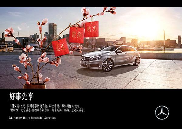 汽车海报素材,汽车宣传海报,汽车海报背景,汽车创意海报,汽车壁纸