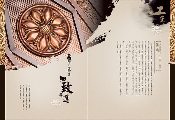 铜门画册封面图片