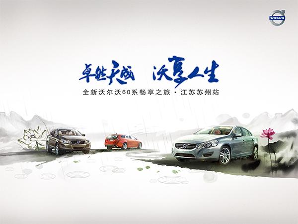 汽車海報素材,汽車宣傳海報