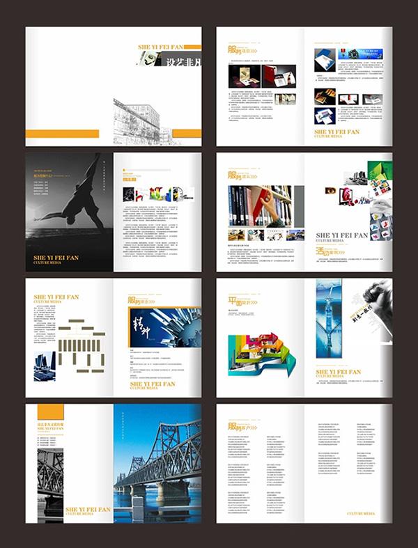 广告设计公司企业文化宣传画册设计模板cdr素材下载,设计公司画册设计