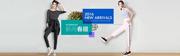 淘宝春季女装_素材中国sccnn.com