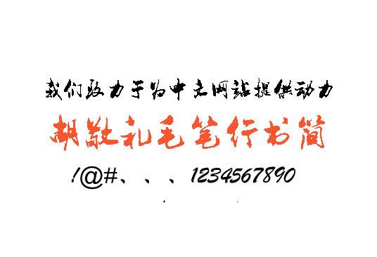 敬礼,五星红旗简谱