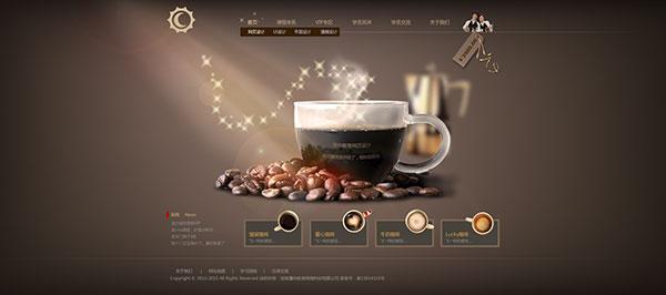 咖啡馆网站页面设计模板psd素材下载,咖啡网站设计,高档创意网站模板,咖啡馆网页设计,网页设计模板,网页设计,企业网站模板,网站界面模板,公司网站模板,网站模板下载,网站模板,网页模板下载,html网页模板,免费网页模板,静态网页模板,海报设计,海报素材,广告设计模板,psd素材免费下载,源文件下载