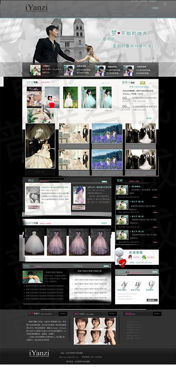 网页模板,网页设计,网页排版,网页背景,婚纱摄影网站,婚礼庆典网站图片