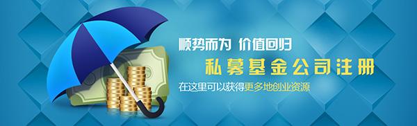 金融banner,基金,创业公司