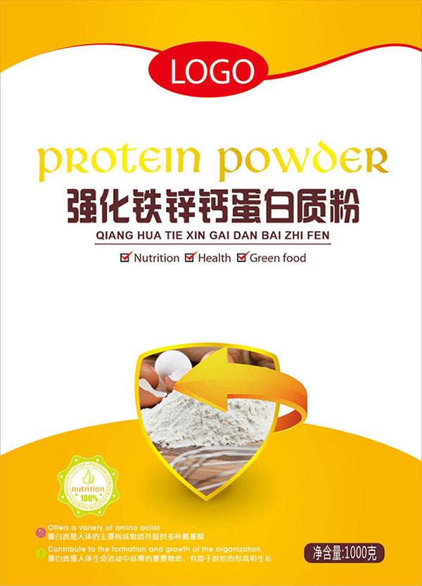 蛋白质粉海报