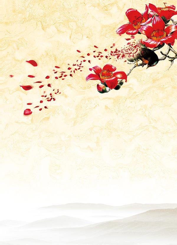 木棉花海报背景