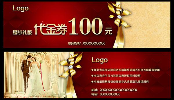 0 点 关键词: 欧式风格100元代金卷模板psd分层素材,红色代金券,喜庆