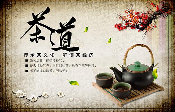 中国传统文化茶文化_请谈谈茶道与中国传统文化的联系?-不同茶类有哪些冲泡方式 ...