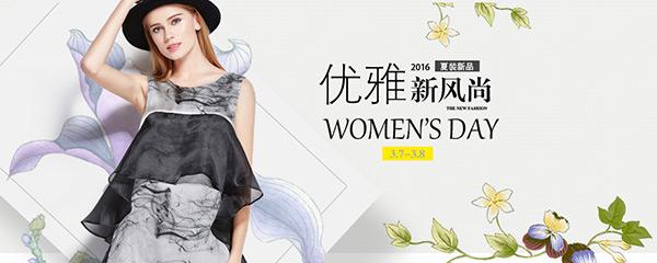 夏装新品,欧美美女模特,欧美女装,淘宝女装海报,淘宝夏季女装海报