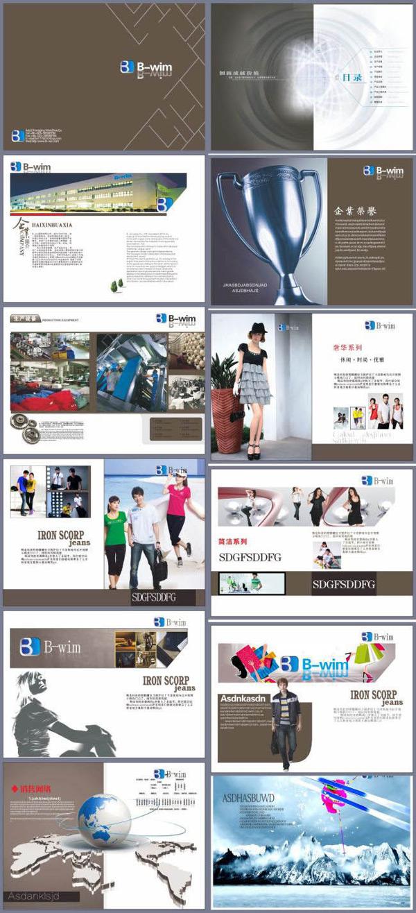 0 点 关键词: 服装品牌宣传画册cdr素材下载,画册设计服装画册,企业图片