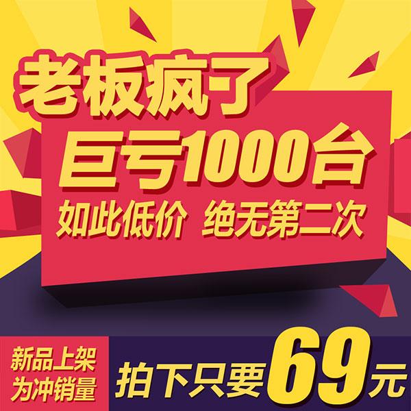 新品上架图标_淘宝新品上架_素材中国sccnn.com