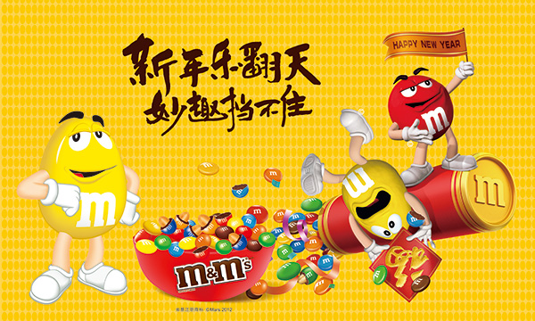 �^��m�_m豆巧克力广告