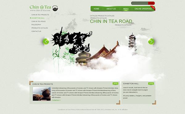 网页模板,网页设计,网页排版,网页背景,茶叶网站,茶壶,寺庙,古建筑,陈