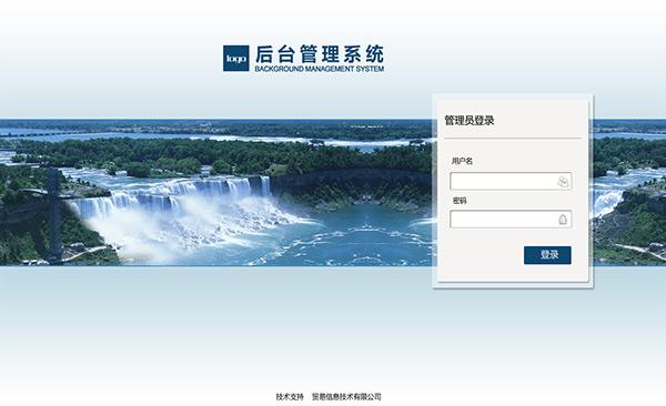 素材分类: 网页所需点数: 0 点 关键词: 网站登录界面设计psd分层