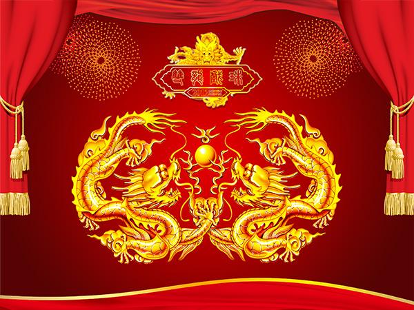 中国龙纹图案