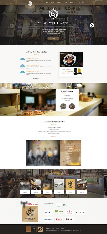网页排版,网页背景,食品网页