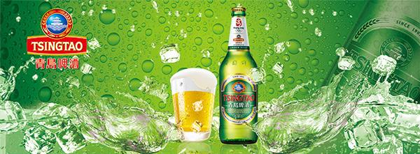 啤酒海报素材,ps啤酒海报设计,啤酒节海报,啤酒宣传海报,青岛啤酒海报