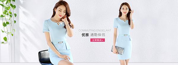 淘宝女装套裙_素材中国sccnn.com