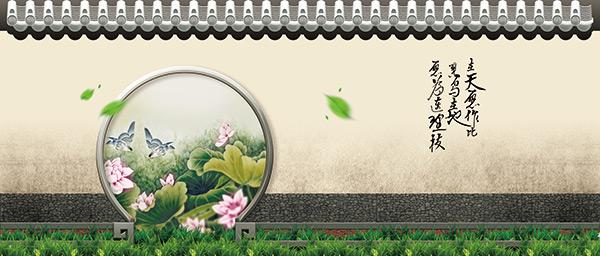 素材分类: 创意元素所需点数: 0 点 关键词: 中国风古典墙壁背景psd