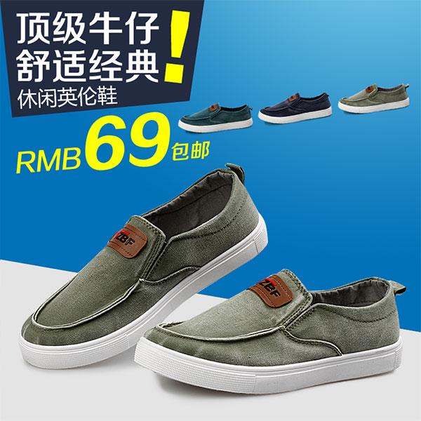 帆布鞋自拍下载mp4
