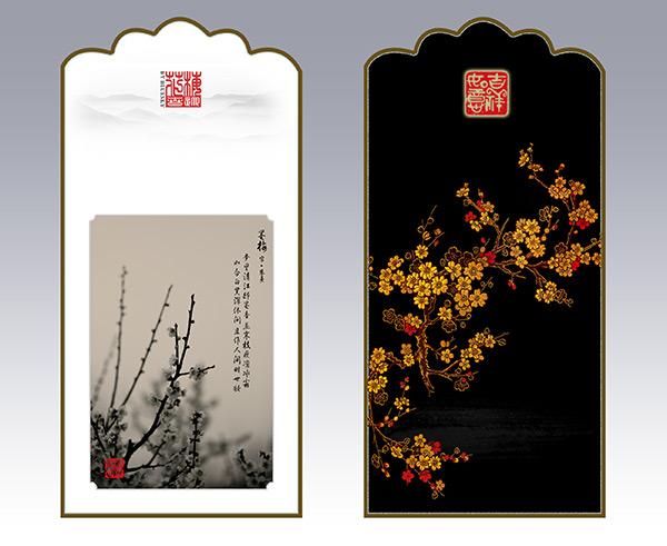 中国风木雕书签图片