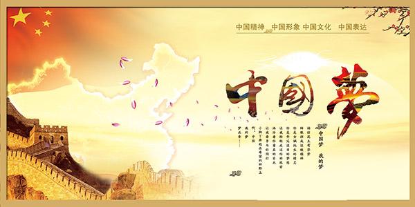 中国地图,长城,红旗 下载文件特别说明:本站所有资源仅供学习与参考