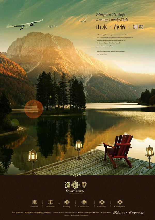 海报设计,丹顶鹤,山涧,风景图片,大山风景,湖光山色,依山傍水,地产