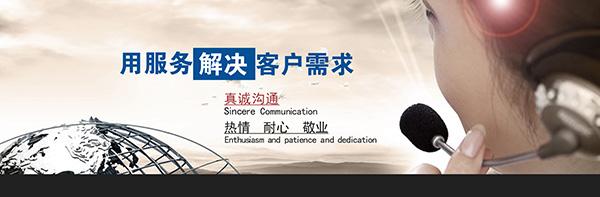 素材,网站banner,客户服务,用服务解决客户要求,真诚沟通,客服人物