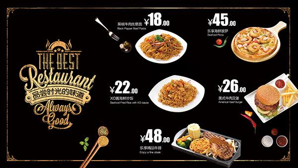 西餐菜品介绍,西餐菜品主题,西餐菜谱,西餐厅菜单,快餐菜单,菜谱图片