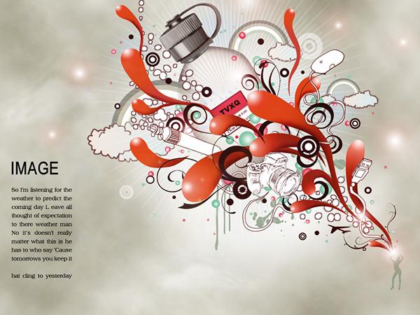 手绘数码科技海报