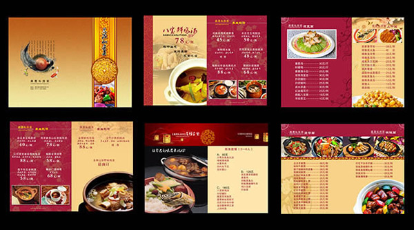 0 点 关键词: 酒店中餐菜谱模板图片设计psd素材下载,私房菜,特色菜单