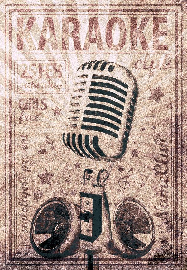 点 关键词: 复古音乐节宣传海报图片psd素材下载,音乐节宣传海报,艺术