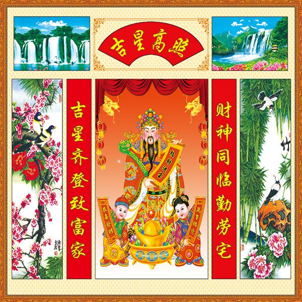 背景墙,客厅画,墙纸,墙画,传统中式挂画,中堂画,电视背景墙,吉星高照图片