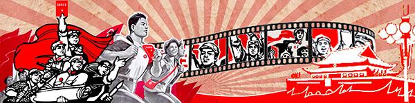 围墙画,涂鸦,墙体彩绘,彩绘,手绘墙体,知青,老三届,文革,上山下乡